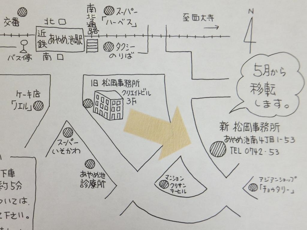 DSCF4093.jpg