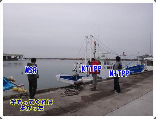 20140203-50S