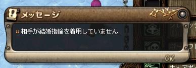 AS2011091910032300.jpg