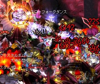 AS2011102601235617.jpg