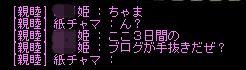 AS2011102622312704.jpg