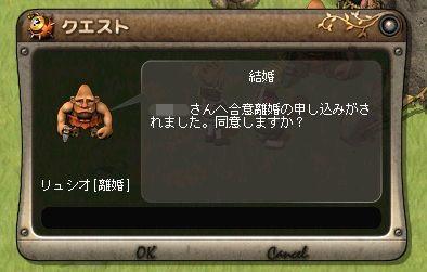 AS2011102911201811.jpg
