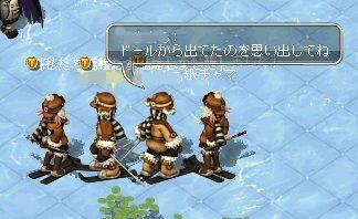 AS2011102912031654.jpg