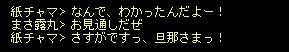 AS2011112616451506.jpg