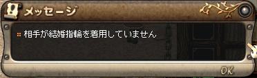 AS2011120101334200.jpg