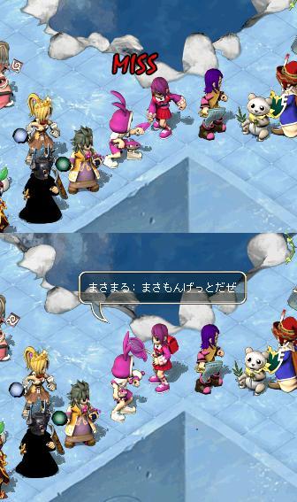 AS2012020323300104.jpg