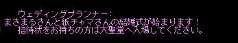 AS2012021521361348.jpg