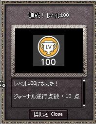 100?!