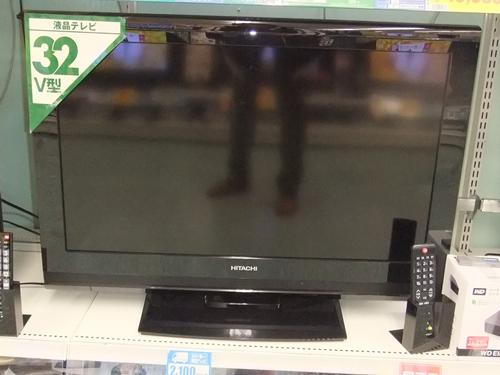 客間のTV