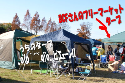 1204-2_20111206005600.jpg