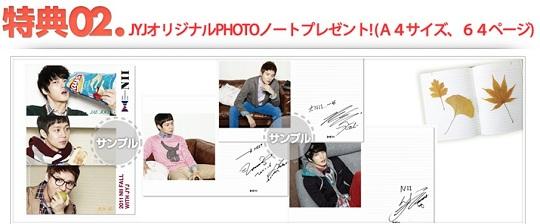2011-09-09_201302_20110909211239.jpg
