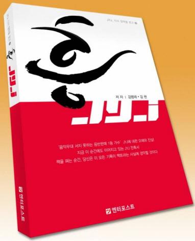 2011120151523236.jpg