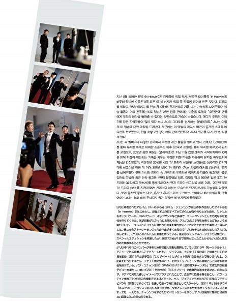 2012-01-05_185205.jpg