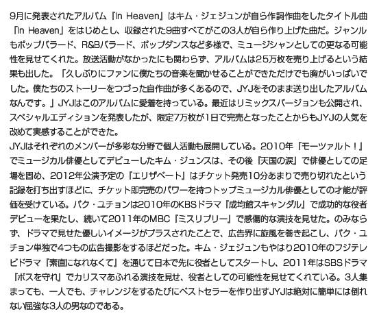 2012-01-05_185252.jpg
