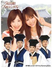 arinco_tokimeki02.jpg