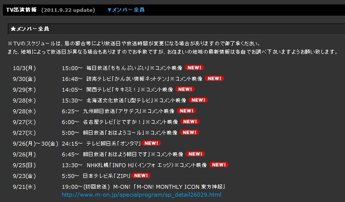 ctvxq-0922update1.jpg
