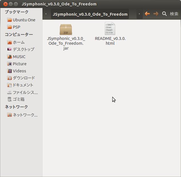 Screenshot_from_2014-02-06 21:17:48