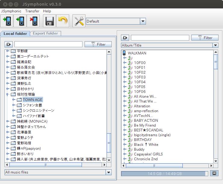 Screenshot_from_2014-02-08 13:54:12
