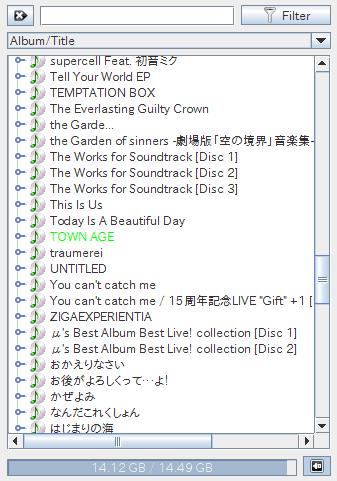 Screenshot_from_2014-02-08 14:01:28