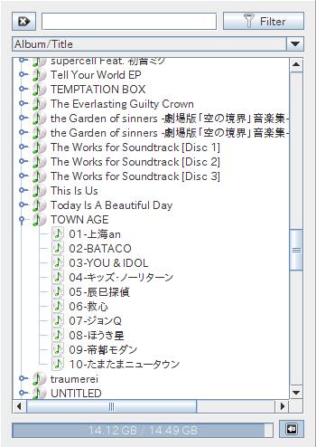Screenshot_from_2014-02-08 14:26:58
