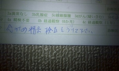 e2_20121031231033.jpg