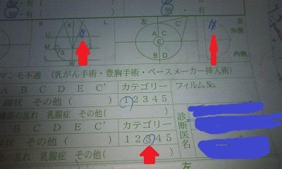 e4_20121031231032.jpg
