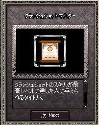 110825-1.jpg