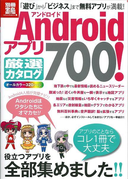r2012012001.jpg