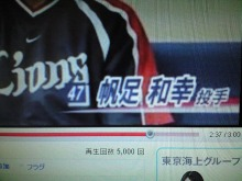 ☆MegaMomoMix☆-5000