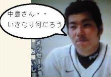 ☆MegaMomoMix☆-gin