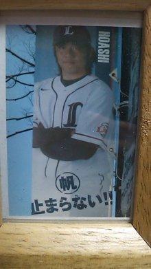 ☆MegaMomoMix☆-110129_2057~01.jpg