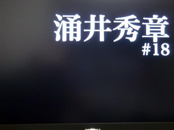 ☆MegaMomoMix☆-65