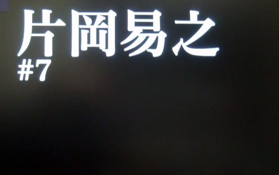 ☆MegaMomoMix☆-67