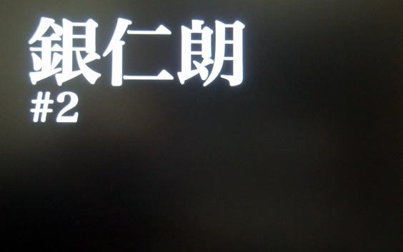 ☆MegaMomoMix☆-72