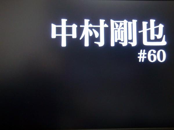 ☆MegaMomoMix☆-76