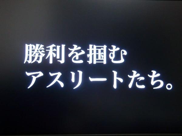 ☆MegaMomoMix☆-80