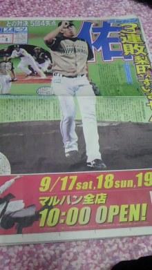☆MegaMomoMix☆-110917_1202~01.jpg