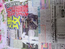 ☆MegaMomoMix☆-TS3W0007.jpg