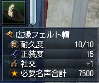 102711 044007