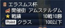 110611 230228