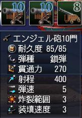 120111 233637