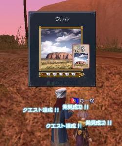 2011y09m26d_210035570.jpg