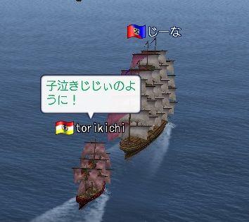 2011y10m02d_004341905.jpg