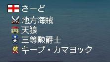 2012y01m23d_014328166.jpg