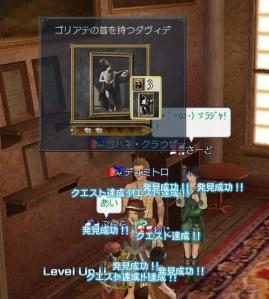 2012y02m10d_212054448.jpg