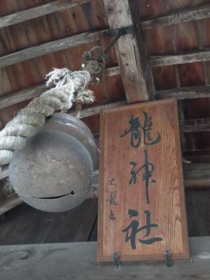 辰年にぴったりの神社…