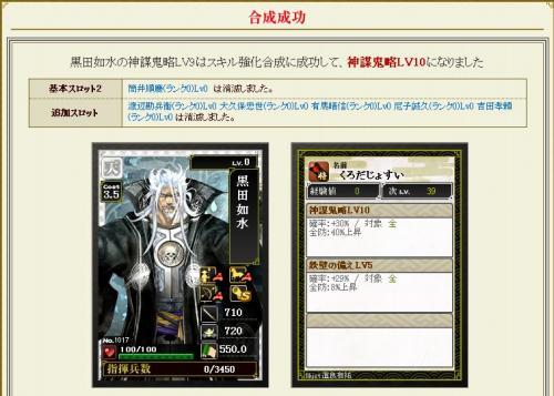 黒田さん_convert_20110920004811