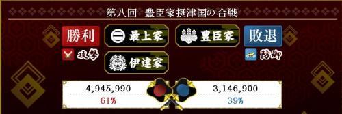 豊臣_convert_20110929082731