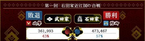 武田_convert_20111029211808