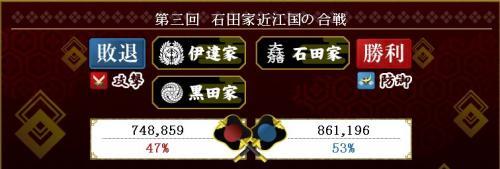 伊達・黒田_convert_20111110082456